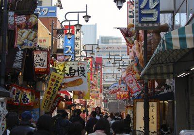 Inside Japan's Largest Slum